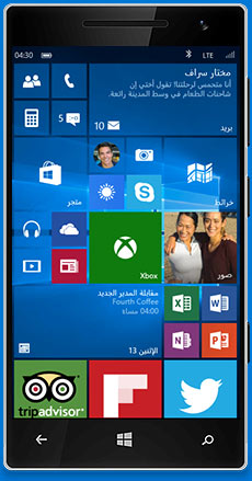 A phone with a Windows 10 Start menu