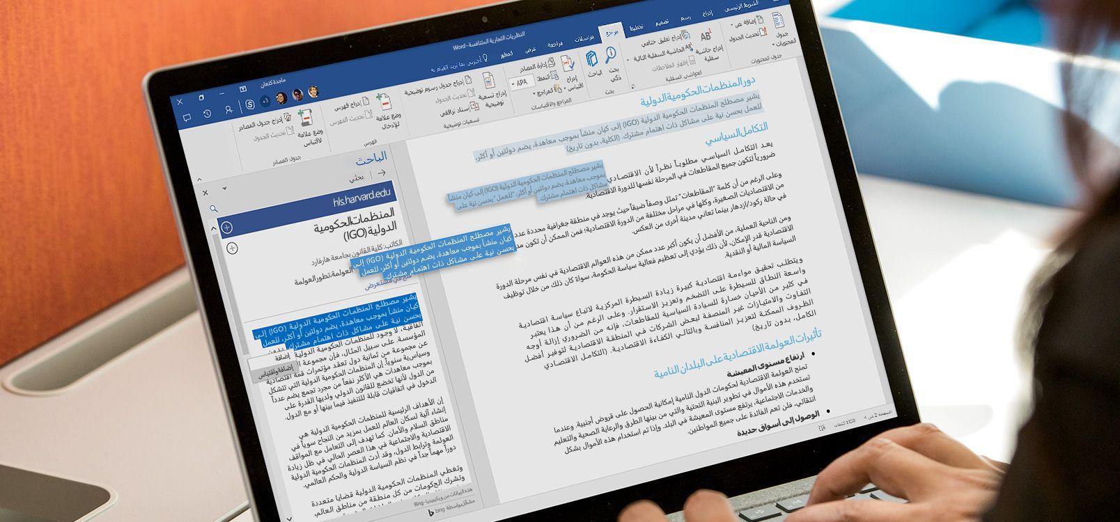 شاشة جهاز لوحي تعرض مستند Word يستخدم ميزة الباحث