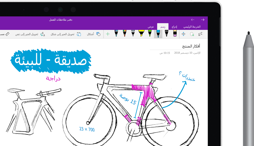 """قلم رقمي يرسم صورة لدراجة تسمى """"الدراجة الصديقة للبيئية"""" على كمبيوتر لوحي."""