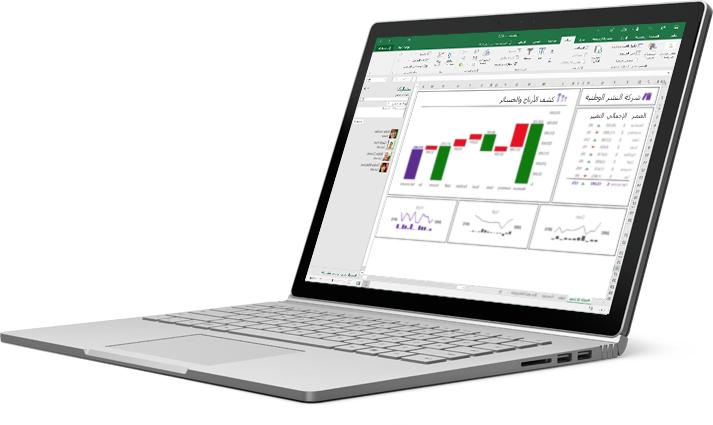 كمبيوتر محمول يُظهر جدول بيانات أُعيد ترتيبه في Excel مع إكمال تلقائي للبيانات.