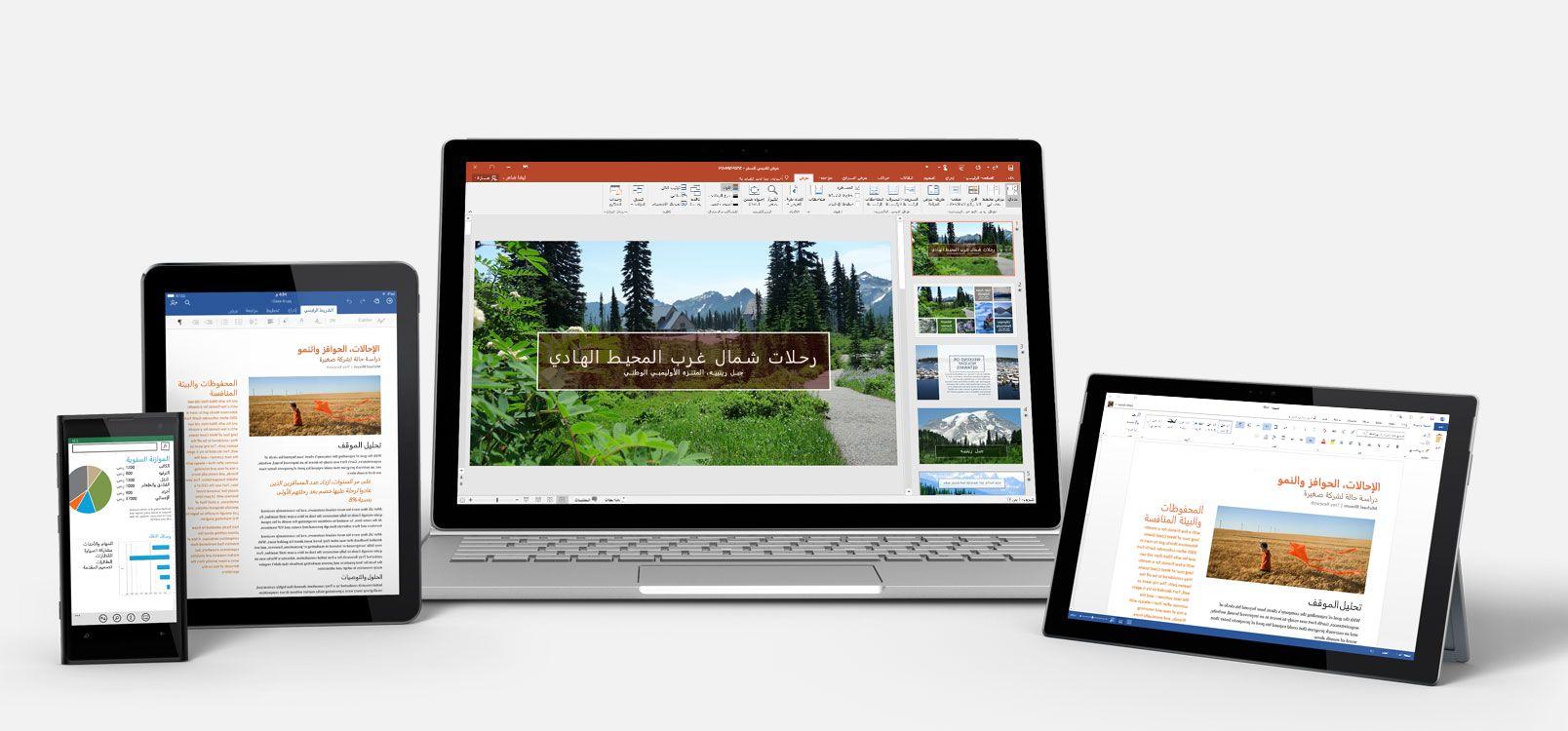 كمبيوتر لوحي يعمل بنظام Windows وكمبيوتر محمول وiPad وهاتف ذكي تعرض Office 365 أثناء استخدامه.