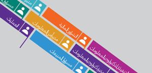 قائمة بمسميات متعددة لوظائف متخصصي تكنولوجيا المعلومات، تعرّف على المزيد حول Office 365 E5