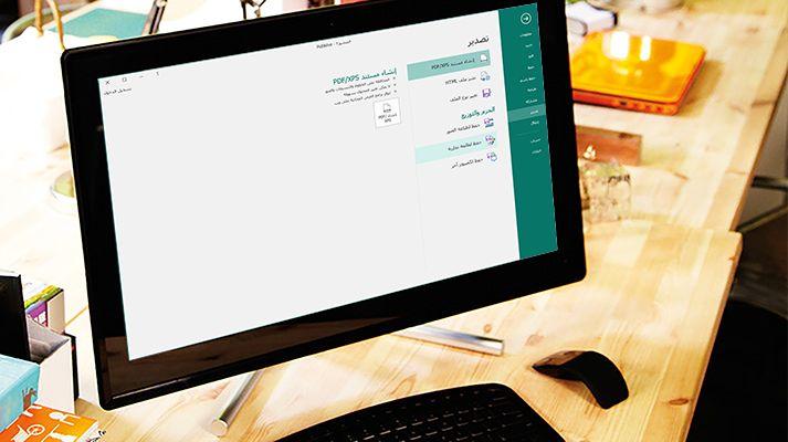 كمبيوتر يوضح منشور Publisher مفتوحاً من خلال خيارات البريد على الشريط.