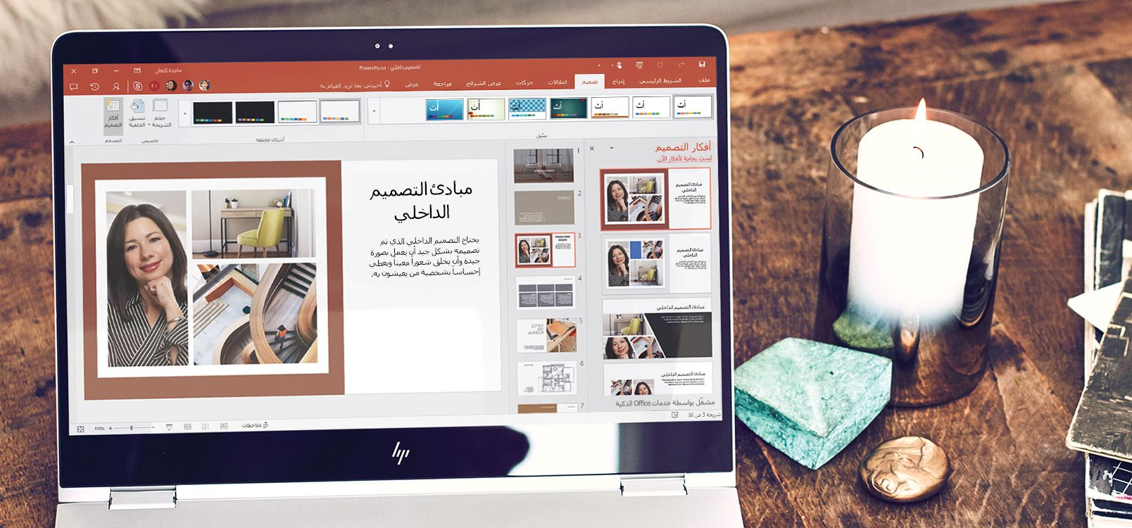 شاشة جهاز لوحي تعرض مستند PowerPoint تم فيها استخدام ميزة مصمم PowerPoint