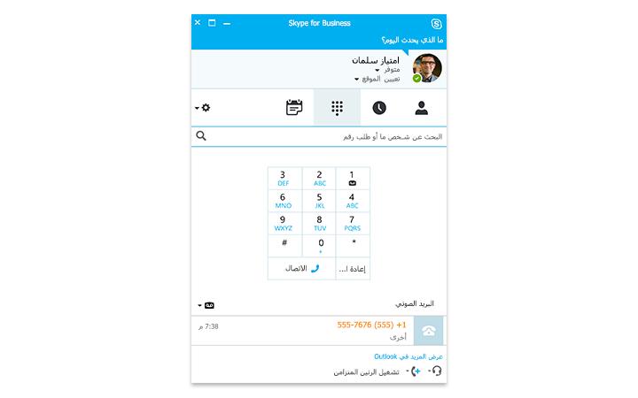 شخص يكتب على كمبيوتر Surface لوحي، مع ظهور اجتماع عبر الإنترنت في Skype for Business على الشاشة