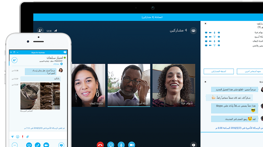 كمبيوتر Surface لوحي يعرض اجتماعاً عبر الإنترنت في Skype for Business على الشاشة