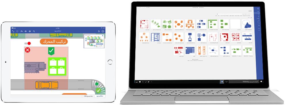 رسوم تخطيطية من Visio Pro لـ Office 365 تظهر على جهازي Surface وiPad.