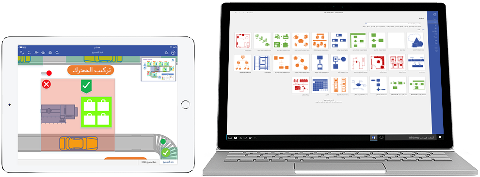 رسوم تخطيطية في Visio Online (الخطة 2) معروضة على كمبيوتر محمول وiPad.