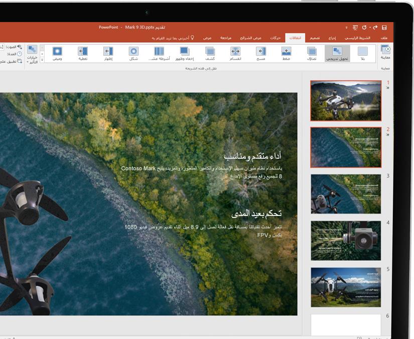قلم ذو راس رفيع على جانب جهاز لوحي يعرض عرضاً تقديمياً في Microsoft PowerPoint