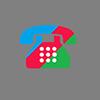 Azerbaijan Emergency Calls
