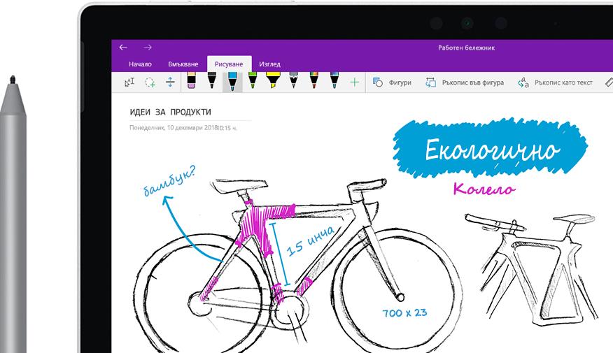 """Цифрово перо, скициращо изображение на колело, наречено """"Екоколело"""", на таблет."""