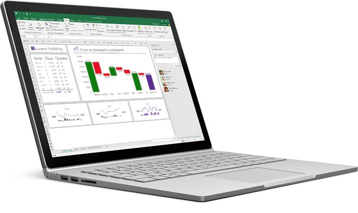 Лаптоп, показващ подредена отново електронна таблица на Excel с автоматично довършени данни.