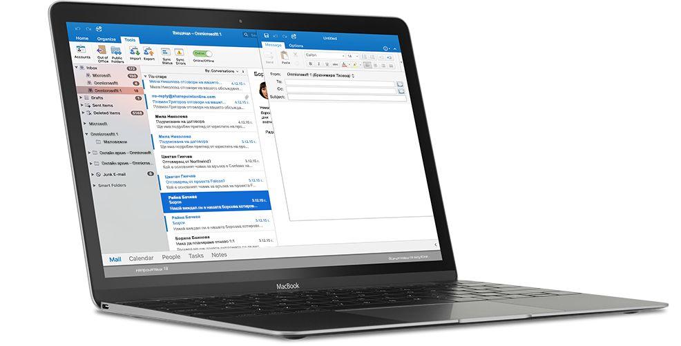 """MacBook, който показва папка """"Входящи"""" в имейл в Outlook for Mac"""