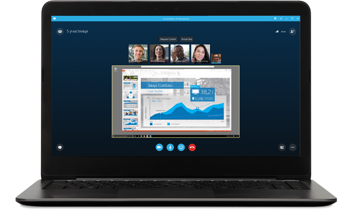 Лаптоп, показващ събрание на Skype със снимки на повикващия и презентация