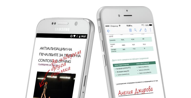 два смартфона, които показват документи и ръкописни бележки за тях