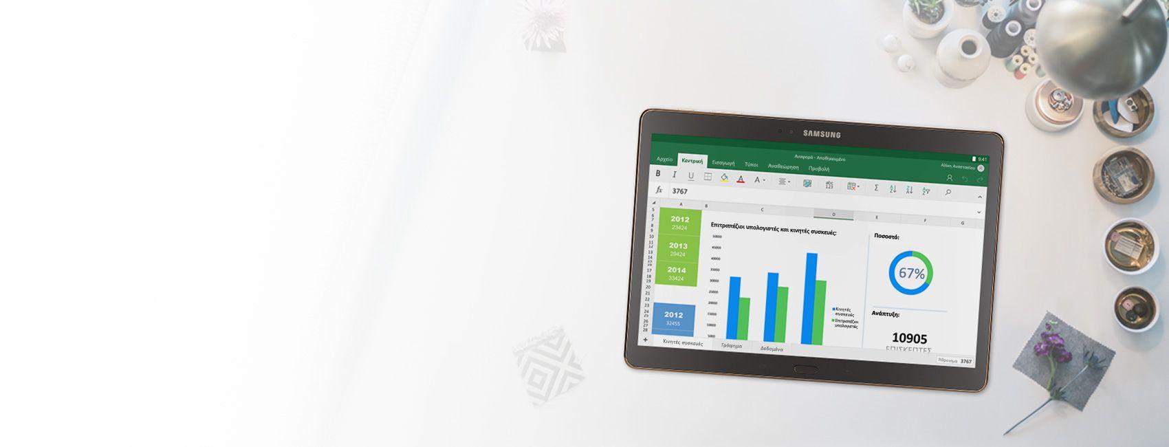 Ένα tablet που εμφανίζει γραφήματα σε μια αναφορά του Excel