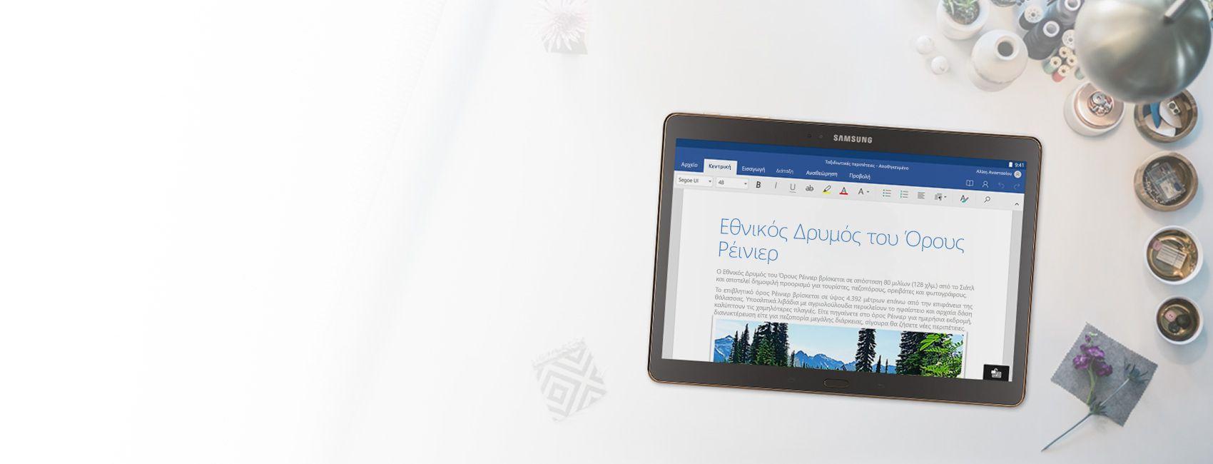 Ένα tablet που εμφανίζει ένα έγγραφο του Word σχετικά με το Εθνικό Πάρκο Mount Rainier