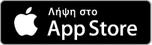 Αποκτήστε την εφαρμογή του SharePoint για κινητές συσκευές από το iTunes Store