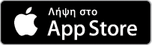 Λήψη της εφαρμογής OneDrive για κινητές συσκευές από το κατάστημα iTunes