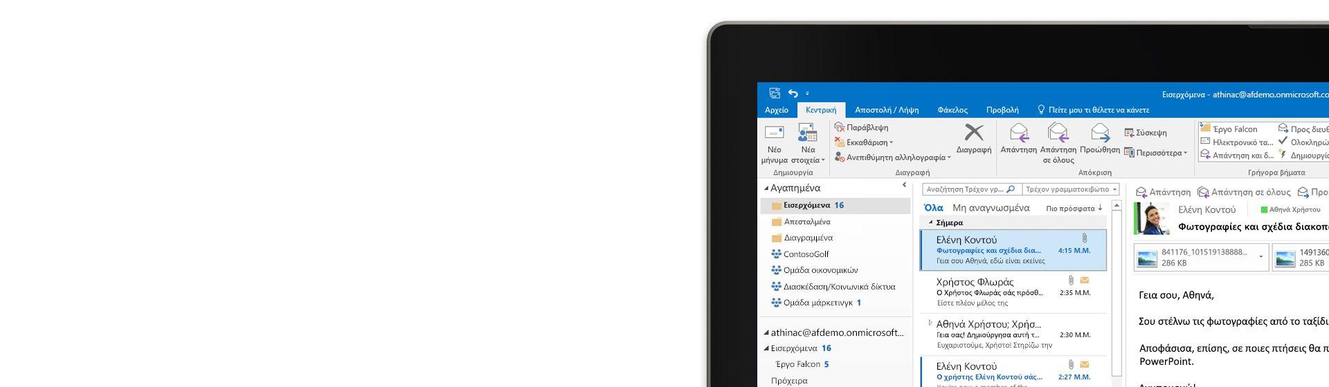 Ένα tablet που εμφανίζει τα εισερχόμενα του Microsoft Outlook 2016 με λίστα και προεπισκόπηση μηνυμάτων