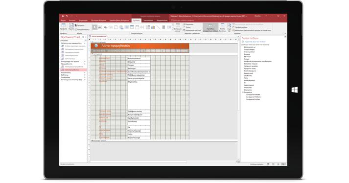 Ένα tablet που εμφανίζει μια βάση δεδομένων της Access