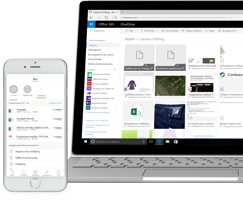 αρχεία που εμφανίζονται στο SharePoint σε smartphone και φορητό υπολογιστή