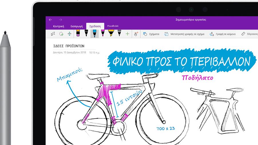 """Μια ψηφιακή πένα που σχεδιάζει την εικόνα ενός ποδηλάτου που ονομάζεται """"Eco bike"""" σε έναν υπολογιστή tablet."""