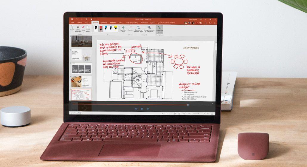 Επισήμανση με την Επανάληψη γραφής σε ένα αρχιτεκτονικό σχέδιο σε tablet Surface