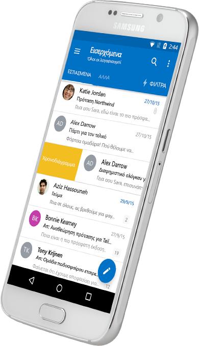 Ένα smartphone που εμφανίζει εισερχόμενα του Outlook