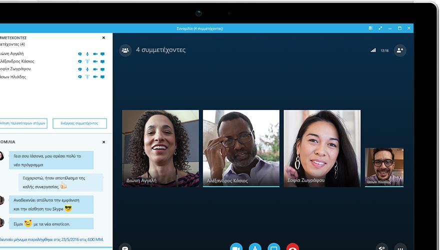 Tablet Surface που εμφανίζει μια ηλεκτρονική σύσκεψη Skype για επιχειρήσεις στην οθόνη