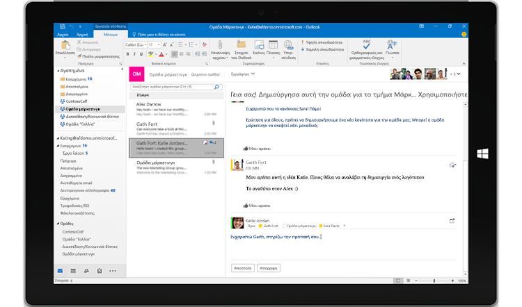 Οθόνη tablet που εμφανίζει μια ομαδική συνομιλία στο Outlook