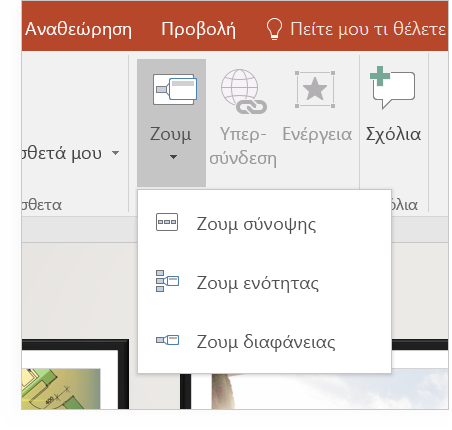 Ένα tablet που εμφανίζει μια διαφάνεια του PowerPoint σε λειτουργία Ζουμ
