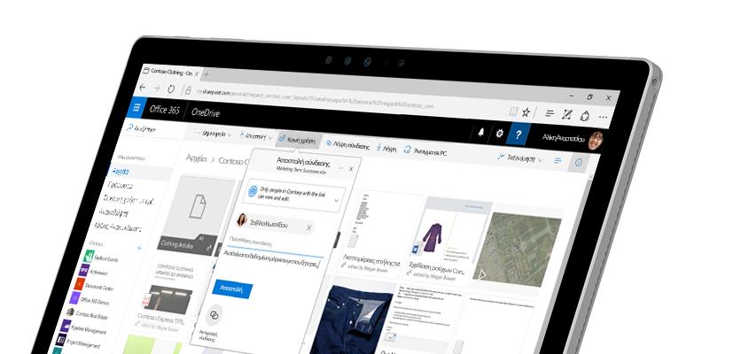 Tablet PC που εμφανίζει δύο άτομα τα οποία συνεργάζονται online σε ένα έγγραφο του Word