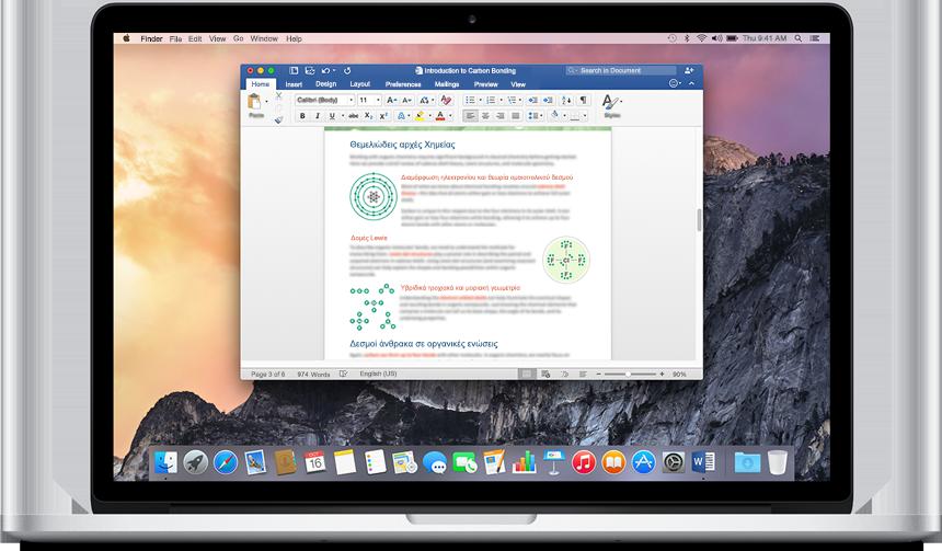 Ένα MacBook που εμφανίζει ένα έγγραφο του Word ανοιχτό στην αρχική οθόνη