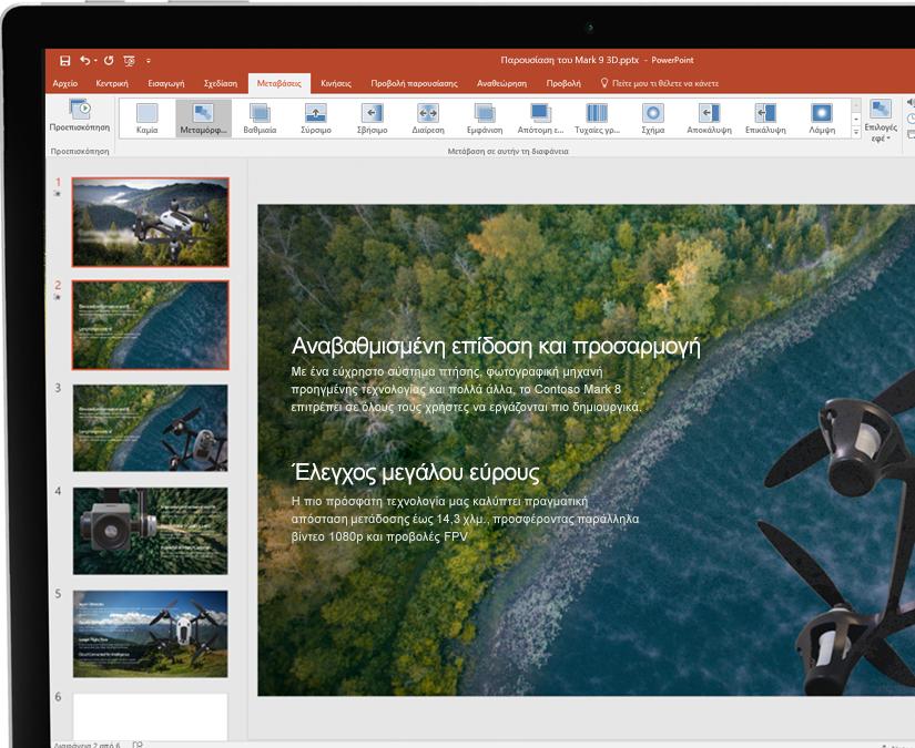 Μια γραφίδα μαζί με ένα tablet που εμφανίζει μια παρουσίαση του Microsoft PowerPoint