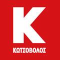Λογότυπο KOTSOVOLOS