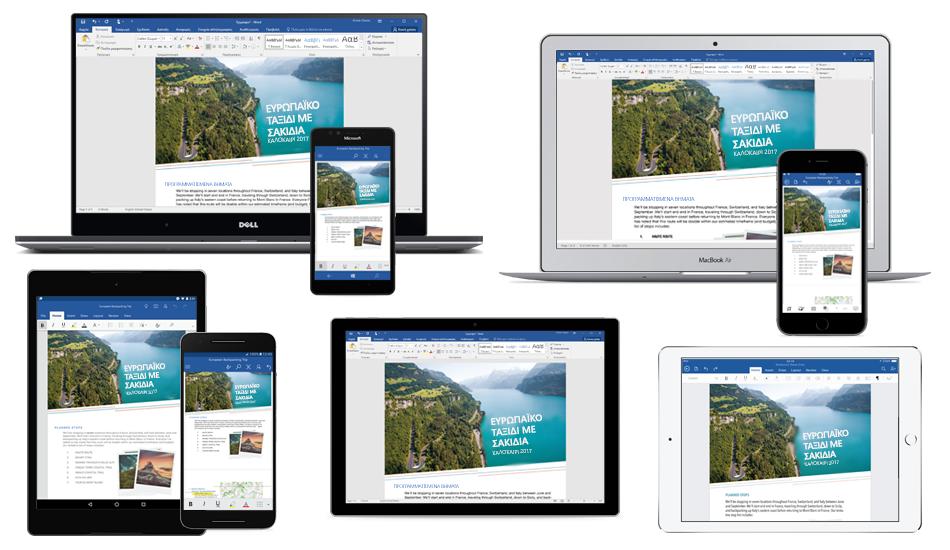 Έγγραφο του Word σχετικά με ένα ταξίδι στην Ευρώπη για νέους που εμφανίζεται σε πολλούς φορητούς υπολογιστές, tablet και τηλέφωνα: μάθετε σχετικά με τη λήψη των δωρεάν εφαρμογών του Office για κινητές συσκευές
