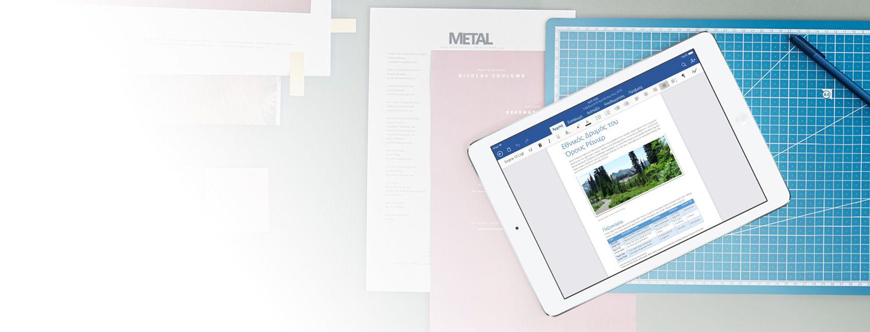 Ένα iPad που εμφανίζει ένα έγγραφο του Word σχετικά με το Εθνικό Πάρκο Mount Rainier στην εφαρμογή του Word για iOS