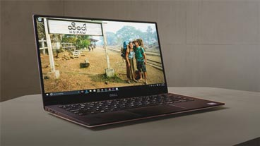 Dell PC, shop limited-time offer