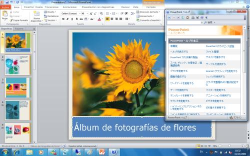 Los Office Language Packs permiten a los usuarios consultar la Ayuda contextual en el idioma que prefieran