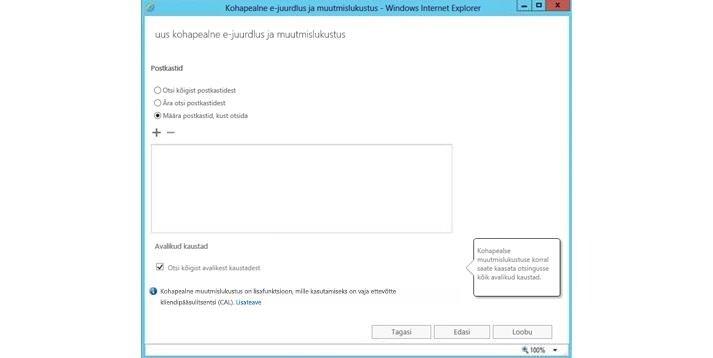 Internet Exploreri aken, kus on kuvatud kohapealse e-juurdluse ja muutmislukustuse funktsioonid