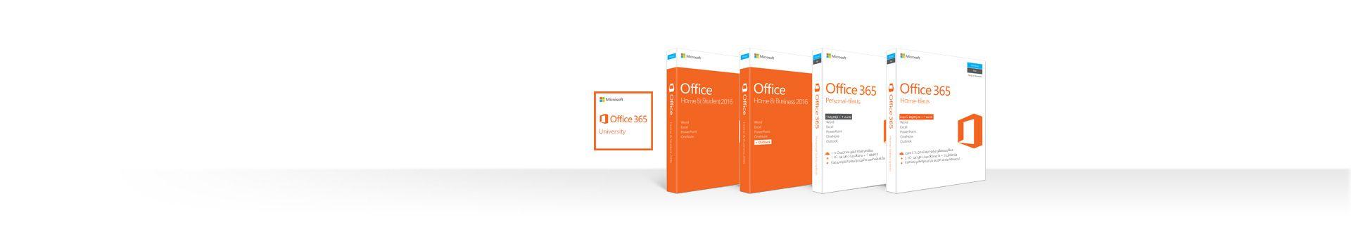 Mac-tietokoneiden Office 2016- ja Office 365 -tuotteita sisältävien laatikoiden rivi