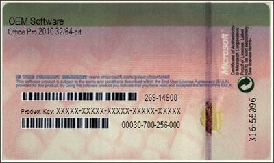 Certificat d'authenticité (logiciel OEM)
