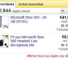 Recherche Visuelle eBay.fr