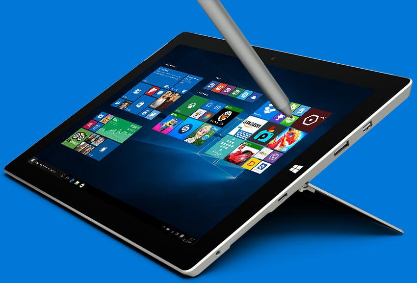 ordinateurs portables avec des jeux préinstallés Microsoft Office 2010