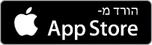 השג את יישום Microsoft Teams בחנות iTunes