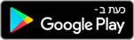 השג את אפליקציית Microsoft Teams בחנות Google Play