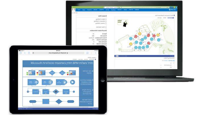 מחשב נישא ו- Tablet, שכל אחד מהם מציג דיאגרמה אחרת של Visio.
