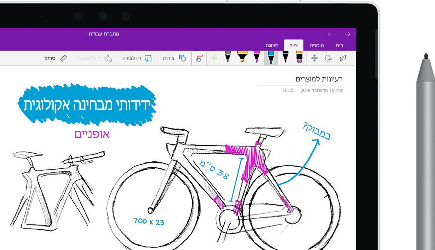 עט דיגיטלי שמשרטט תמונה של אופניים בשם Eco bike במחשב Tablet.