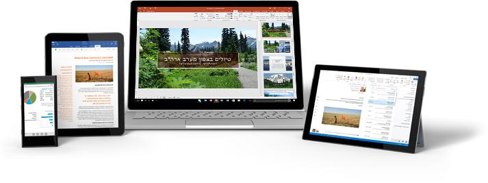 מחשב Tablet של Windows, מחשב נישא, iPad וטלפון חכם שמציגים את Office 365 בשימוש.